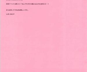 C94 Odour Concourse Shibainu Niki Ore no Kanojo wa Koakuma Kokoa-san. 2 Gochuumon wa Usagi desu ka? Korean 완벽한 사람