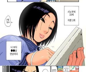 Amazake Hatosyo-ten Yoshu Ohepe Batsuichi Body Shinobu-san Effectual Color Interdict Korean Digital