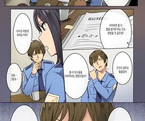 Wakamatsu Kangoku Zemi Kanshu ni Zettai Fukujuu o Shiirarete... Ch.3 - 감옥 세미나 간수에게 절대 복종을 강요당해서.... Ch.3 COMIC Ananga Ranga Vol. 48 Korean