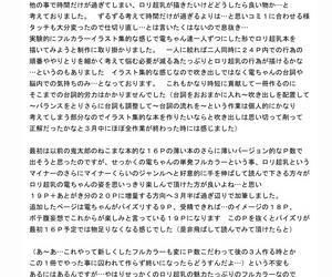 Matsuri Gensou Tsukasawa Acting Color KanColleppai Gaiden Loli Chounyuu Inazuma Hen Kantai Collection -KanColle- Digital