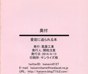 SC63 Atsuya Kougyou Kaisen Chuui Atago ni Semarareru Hon - 아타고가 괴롭히는 책 Kantai Collection -KanColle- Korean