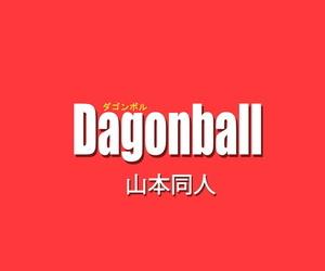 Yamamoto Kyonyuu Hominid Sekai Seiha o Netsubou!! Hominid 21 Shutsugen!! - Busty Hominid Wants to Gaffer be imparted to murder World! Dragon Hoof it FighterZ English Colorized