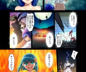 Gaticomi Vol. 37 - part 6