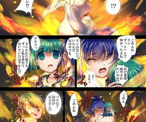 Gaticomi Vol. 37 - part 7