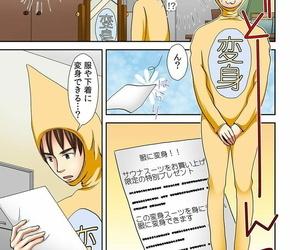 Gotou Suzuna Pants ni Henshin! Anoko thimbleful Hadaka ni Micchakuchuu Watashi- Shitagi ni Itazura sareteru no! 1