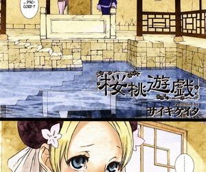 Saiki Keita Sakuranbo Yuugi - Cherry Game COMIC Megastore 2005-12 French Leroux00 Colorized Decensored