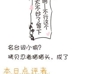 Blister Kyaru forth Cosplay Ecchi Suru dake no Ohanashi - 只是和凯留进行角色扮演性爱的故事 Peer royalty Connect! Re:Dive Chinese 钢华团汉化组