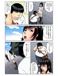 Kyon Saibou kara Nyotai o Tsukutte Shiiku Shitemita 1-5-kan