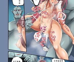 Ikemen Teikoku Remu Shizuru no Inbou Taimanin Yukikaze Chinese SM年上御姐熟女同萌互助会汉化 Digital