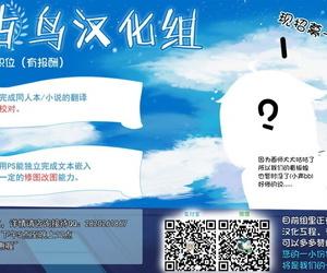 C89 Werk Andou Shuki Oshigoto Theater 3 Along to IDOLM@STER Thousand LIVE! Chinese 不咕鸟汉化组