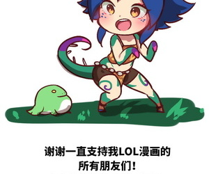 yun-uyeon ooyun League_of_legends Federation of Legends Chinese 猫语汉化组