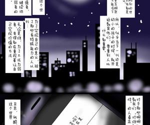 Gensou Undergo Taku Kenzoku e no Sentaku - 选择眷属 Chinese 月熙汉化组