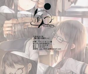 C96 Shirokurousa Sugiyuu Tonari no Seki no Azuma-san