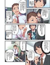 Yonekura Kyonyuu Joushi to no Cosplay H ga Saikou datta kara Kiite Kure! 1