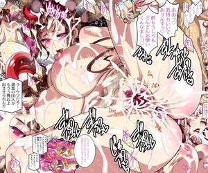 Zombie Despatch-case Kamata Studio Mizuyokan Higashitotsuka Raisuta Inma Kakusei Zombie Despatch-case Table of symbols