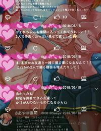 Rainbow Flavor 19 Saaya@UraAcc Saaya Hazukashii desu kedo Mite Moraeru to Ureshii desu. Hugtto! PreCure