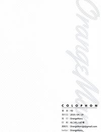 COMIC1☆15 OrangeMaru YD Hidden Quest + OrangeMaru Special 08 - 히든 퀘스트 + OrangeMaru Special 08 Fate/Grand Order Korean