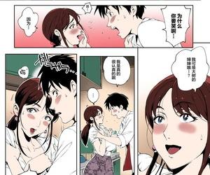 Oltlo Kage no Tsuru Ito Torokase Orgasm Chinese lulu个人改图 Colorized Decensored Digital