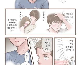 Shiso Magazine Hitori Erosheee Zutto Suki datta - 계속 좋아했어 Korean Digital - part 3