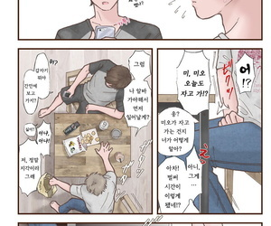 Shiso Minute-book Hitori Erosheee Zutto Suki datta - 계속 좋아했어 Korean Digital