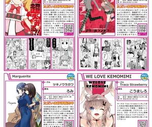 メロンブックス 月刊うりぼうざっか店 2018年11月25日発行号 DL版 - part 2
