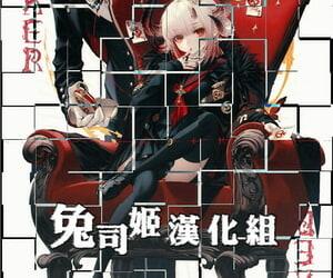 COMIC1☆15 Number2 Takuji Producer-san upon Otomari Shimasu THE iDOLM@STER: Rosy Colors Chinese 兔司姬漢化組
