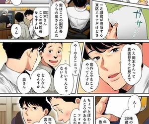Katsura Airi Otto no Buka ni Ikasarechau... Aragaezu Kanjite Shimau Furinzuma Full Color Ban 1