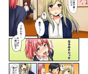 Karuto Soku Yari Bracelet de Hameki Tourai!? JK mo JD mo Oku no Oku made Ore no Mono 1