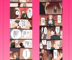 Aimy Satsuki Gochuumon wa Otokonoko desu ka? Digital
