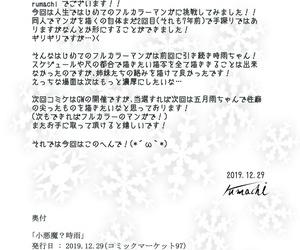 Ichiryuu rumachi Koakuma? Shigure Kantai Build-up -KanColle- Digital
