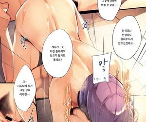 Nanao Fleur Cut a caper ExE 19 Korean Digital