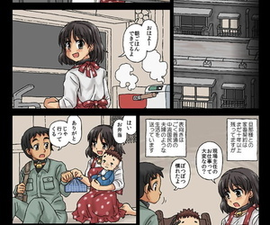Kasuga Kachiku Strengthen ~Masota-kun round Masoko-chan~ Ch. 3