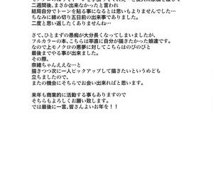 C95 From nuts Garana Producer-san Otsukaresama desu THE [email protected] CINDERELLA GIRLS Korean