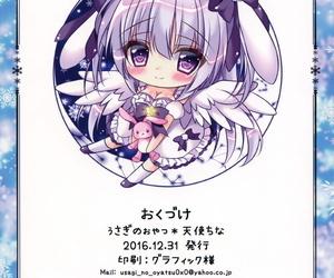 C91 Usagi no Oyatsu Amatsuka Better half Tenshi na Noel to Ecchi Shimasen ka?