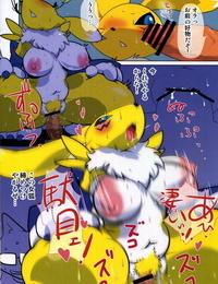 Kemoket 8 Juusan Music Yamashita Woory MONRENA Digimon
