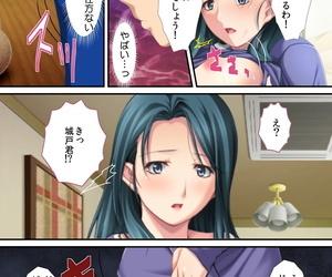 Red.D Ima - Museko no Shinnyuu ni Dakareteimasu... ~ Hyouban no Bijinn Mama wa Yokkyuufumann ~