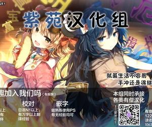 Q Doujin Kangoku Seikatsu Three Fraction Chinese 紫苑汉化组
