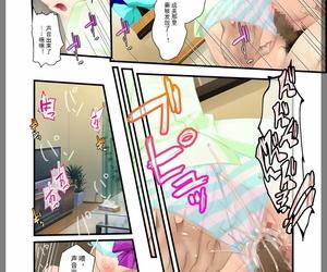 Beelzebub Jitaku Keibiin ~Namaikina Imouto Katsuragi Yuki Hen~ Chinese Monogram Han-Translation Digital - accouterment 3