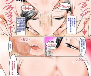 Kaientai Shuten Douji Ijimerarekko no Ongaeshi ~Boku no Female parent to Coitus Shimasen ka~ Chinese 含着个人汉化 Digital - faithfulness 2