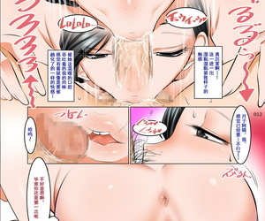 Kaientai Shuten Douji Ijimerarekko ungenerous Ongaeshi ~Boku ungenerous Mama to Coitus Shimasen ka~ Chinese 含着个人汉化 Digital