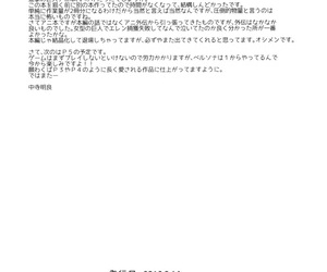 C90 DEX+ Nakadera Akira Hekinai Chousa Shingeki hardly any Kyojin English Brolen Colorized SPDSD