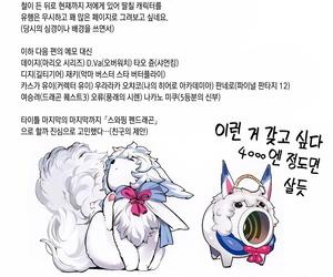 C96 Kansai Gyogyou Kyoudou Kumiai Marushin SWAPPING ALTRIA Fate/Grand Step Korean