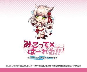 lionoil Arumajiki Mikotte x Harem!! Ore igai not much FC Individuals ga Zenin Mesutte na Ken Final Fantasy XIV French Decensored Digital