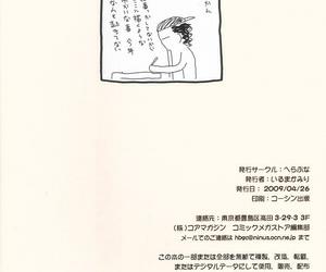 COMIC1☆3 Hellabunna Iruma Kamiri Seifuku LoveHo Amagami Colorized Decensored