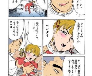 Momoyama Jirou Kichiku no Ori Full Color