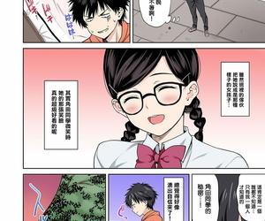 Tsukimoto Kizuki Sex no Yoshuu Shimasen ka? ~Seikou no Jitsugi Shiken ga Dounyuu Sareta Shakai~ Ch. 1 COMIC Ananga Ranga Vol. 49 Chinese 無邪気漢化組 - part 2