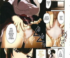 Arisawa Masaharu Watashi small-minded Nozonda Paradokusu - 내가 바라던 패러독스 Engage in high jinks HOTMiLK 2014-08 Korean