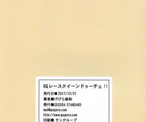 C93 GEGERA STANDARD Gegera Toshikazu RQ Race Queen Duce!! Girls und Panzer