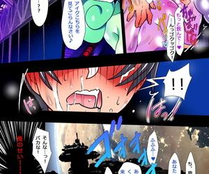 Momokamasu Senpan - part 5
