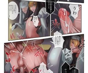 Eight Million Halls Chawanmushi Seifuku Shounen 2 Sister Hen Decensored